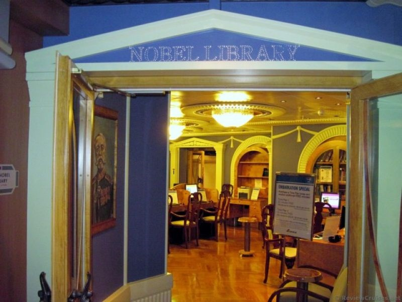 Nobel Library and Internet Cafe